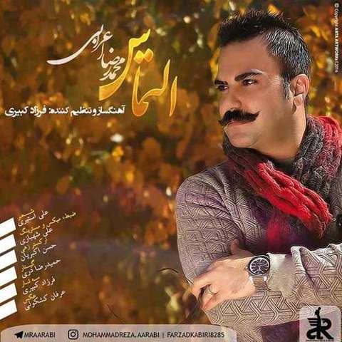 دانلود آهنگ محمدرضا اعرابی به نام التماس