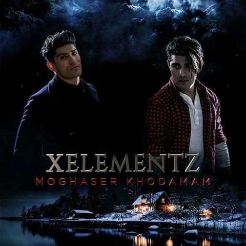 دانلود آهنگ X-Elementz به نام مقصر خودمم