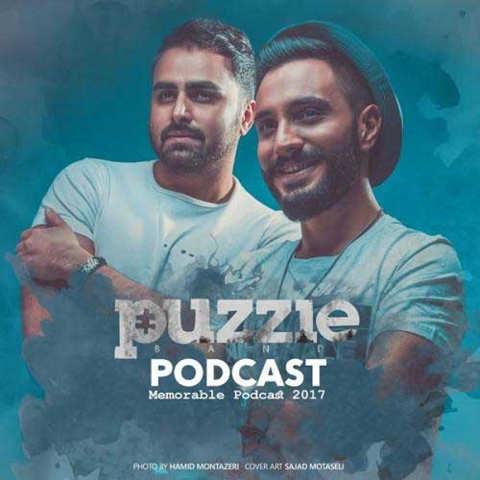 دانلود آهنگ پازل بند به نام Memorable Podcast 2017
