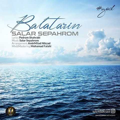دانلود آهنگ سالار سپهرم به نام بالاترین