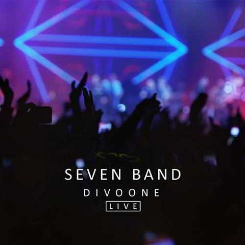 دانلود ورژن اجرای زنده آهنگ 7 باند به نام دیوونه