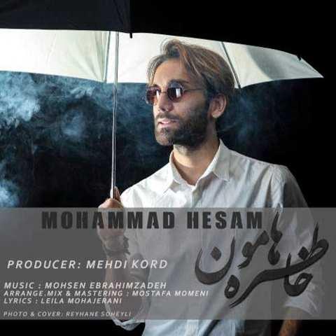 دانلود آهنگ محمد حسام به نام خاطره هامون