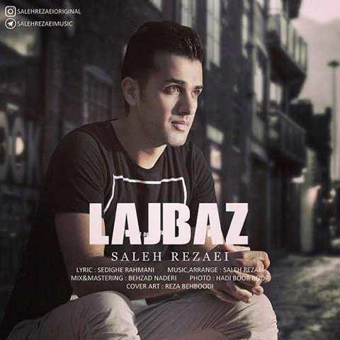 دانلود آهنگ صالح رضایی به نام لجباز