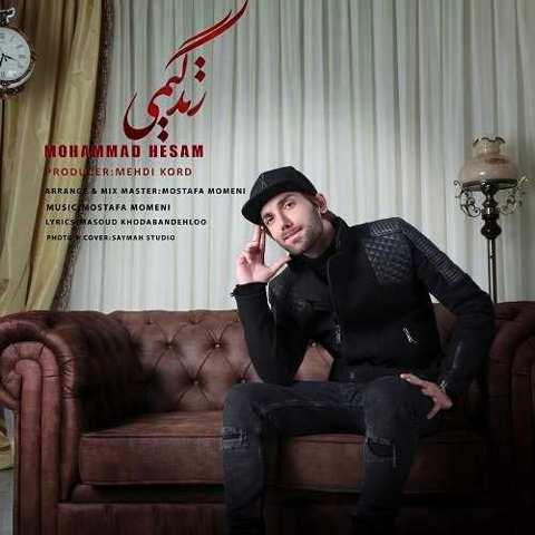 دانلود آهنگ محمد حسام به نام زندگیمی