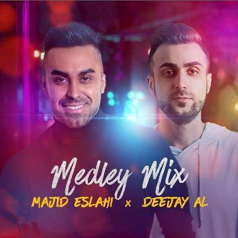 دانلود ریمیکس مجید اصلاحی به نام Medley