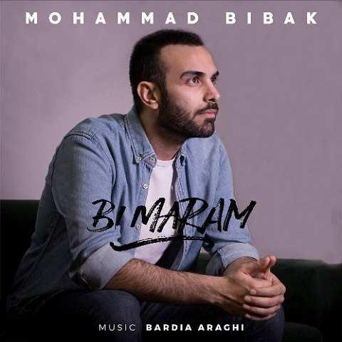 دانلود آهنگ محمد بیباک به نام بی مرام