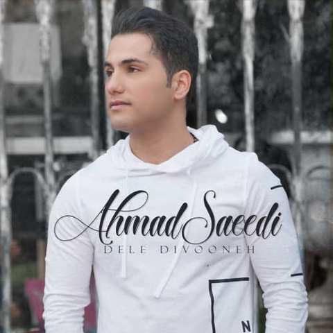 دانلود آهنگ احمد سعیدی به نام دل دبوونه