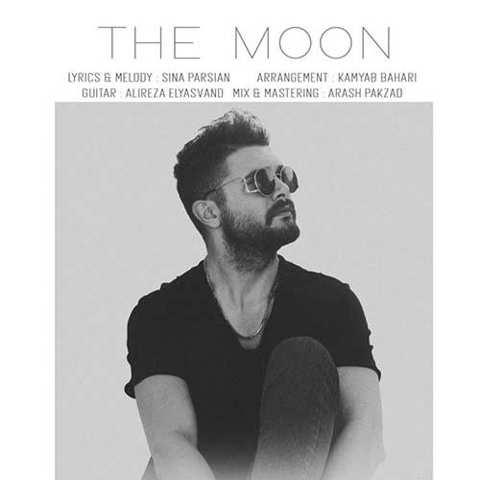 دانلود آهنگ سینا پارسیان به نام ماه