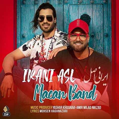 دانلود آهنگ ماکان باند به نام ایرانی اصل
