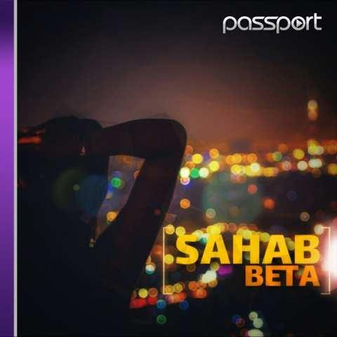 دانلود ریمیکس شهاب بتا به نام پاسپورت سری 82