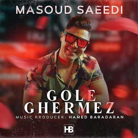 دانلود آهنگ مسعود سعیدی به نام گل قرمز