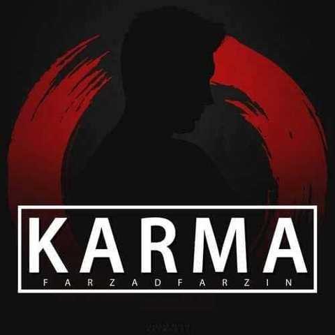 دانلود آهنگ فرزان فرزین به نام کارما